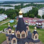 Десна-ТВ: Десногорск с высоты