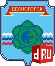 desnogorsk_city_coa_1992_n23401 Герб Десногорска