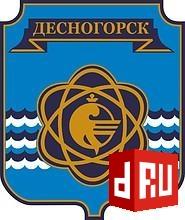 desnogorsk_city_coa_2004_n23402 Герб Десногорска