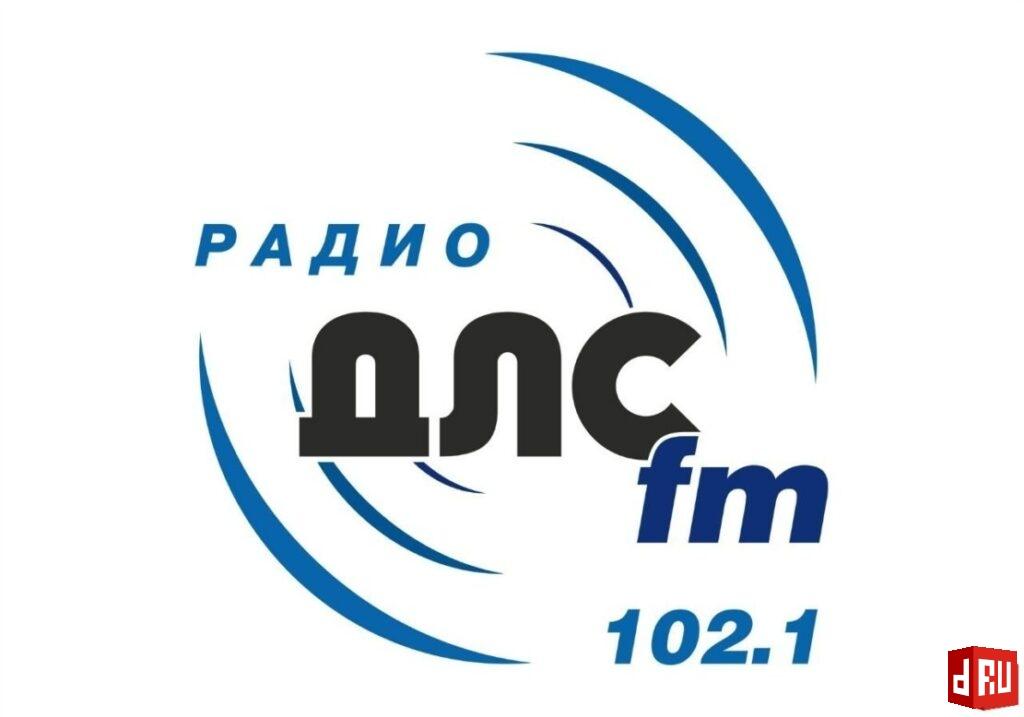 pyh3v2z9ll4-1024x717 РАДИО DLS-FM