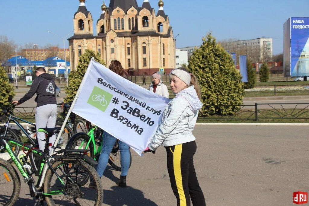 sajes_otkrytie-velosezona_12.04.21-1024x683 Атомщики открыли велосезон
