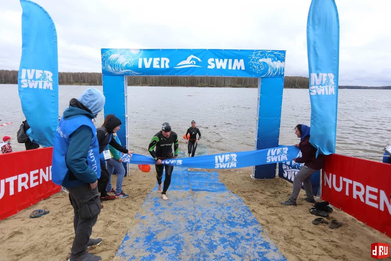 Iver Swim Series