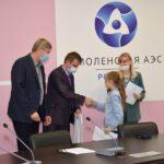 Детский взгляд на экологию вокруг Смоленской АЭС